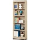 書櫃 書櫥 FB-762-10 法蘭克原切橡木2.6尺開放書櫃【大眾家居舘】