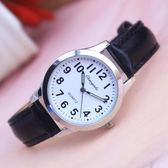 簡約清新小女孩數字手錶 兒童女學生石英防水電子皮錶 考試用腕錶 范思蓮恩