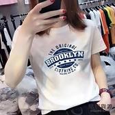 純棉短袖t恤女修身夏裝韓版時尚百搭上衣潮【毒家貨源】