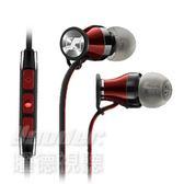 【曜德★新上市★送收納袋★ 預購】聲海 SENNHEISER MOMENTUM In-Ear i 紅 iOS系統專用 耳道式耳機