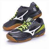 樂買網 MIZUNO 18SS 基本款 排羽球鞋 GATE SKY 寬楦 71GA174005 黑x黃 贈防撞護 膝