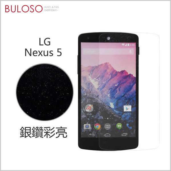 《不囉唆》LG nexus 5 D821銀鑽防刮保護貼(前) 螢幕/保護/貼膜/LG(不挑色/款)【A276412】