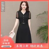 快速出貨 洋裝 連身裙 貴夫人闊太太夏裝有氣質的連身裙修身高貴高端35一45歲女