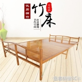 折疊床 竹床折疊床單人家用1.2米午休實木雙人硬板經濟型租房簡易活動床YTL 皇者榮耀3C