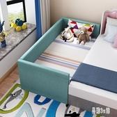 實木兒童床拼接大床男孩加寬床單人兒童床帶床邊床小床女孩 HX7062【易購3C館】