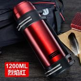 英菲格雅保溫杯男大容量保溫壺暖熱水瓶戶外便攜車載旅行水壺2L升(818來一發)