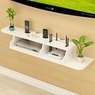 簡約壁掛擱板墻上置物架電視墻機頂盒架子免打孔路由器收納盒客廳