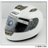 【M2R F2C  素色 白 超輕量 全罩 安全帽 】 加贈好禮、免運費