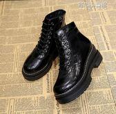 皮靴 馬丁靴女學生韓版百搭單靴黑色皮靴鬆糕厚底增高短靴 育心小賣鋪