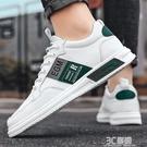 夏季男鞋2021年新款潮流韓版皮鞋內增高休閒鞋子男潮鞋板鞋小白鞋 3C優購
