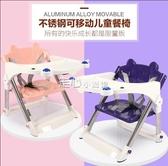兒童餐椅兒童餐椅小孩吃飯座椅嬰兒便攜可折疊飯桌椅子家用寶寶餐桌椅YJT 『獨家』流行館