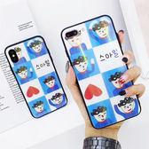 【SZ25】簡約笑臉 iPhoneX/6/7/8 plus 炫彩極光玻璃手機殼