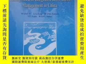 二手書博民逛書店taking罕見stock of integrated river basin management in chi