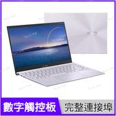 華碩 ASUS UX325JA-0072P1035G1 星河紫 ZenBook 13 輕薄筆電【13.3 FHD/i5-1035G1/8G/512G SSD+32G/Buy3c奇展】