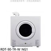 【南紡購物中心】林內【RDT-90-TR-W_NG1】9公斤瓦斯乾衣機天然氣
