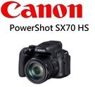 名揚數位(一次付清) CANON PowerShot SX70 HS 65倍光學變焦 旅遊類單眼 公司貨 一年保固
