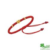 幸運草金飾 一顆心黃金/水晶中國繩手鍊