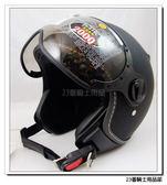 【ZEUS 瑞獅 ZS  210C  素色   消光黑   飛行帽 安全帽 】免運費、內襯全可拆洗
