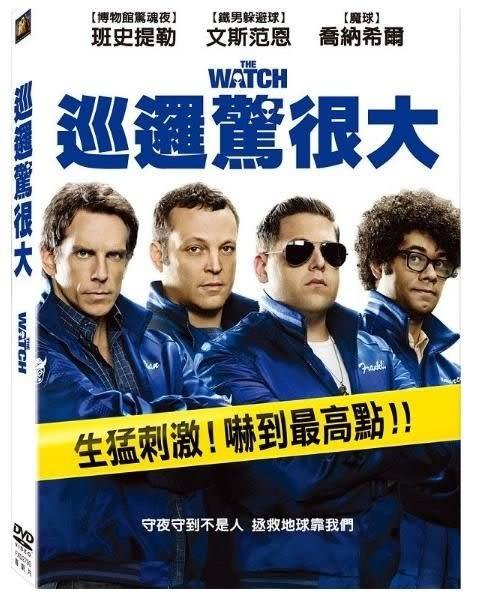 巡邏驚很大 DVD  (購潮8)