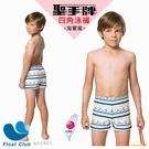 【聖手 Sain Sou】 男童四角泳褲 海軍風亮色條紋 A62801 原價480元