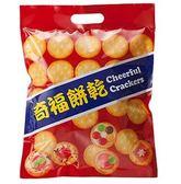 奇福餅乾量販包(320g)*3包【合迷雅好物超級商城】
