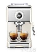 咖啡機 ACA/北美電器 AC-ES12A咖啡機家用商用意式全半自動小型蒸汽奶泡 mks新年禮物