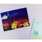 【收藏天地】插畫明信片★立體明信片-台北的夜景 / 送禮 旅遊紀念