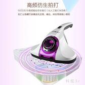 220v除螨儀家用小型手持床鋪上螨蟲紫外線殺菌機吸塵器 js3146『科炫3C』