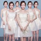 韓式 修身 伴娘禮服