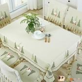 棉麻布藝桌布椅套套裝小清新餐桌布長方圓形臺布椅子墊坐墊文藝范HX2535【花貓女王】