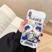 【SZ25】KAWS聯名娃娃機行李箱iphone XS max手機殼 iphone 8 plus手機殼 iphone xr手機殼 iphone xs手機殼