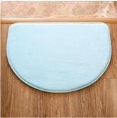 半圓吸水浴室防滑墊衛生間進門地墊衛浴門墊腳墊 夏日專屬價