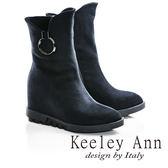 ★零碼出清★Keeley Ann極簡步調~圓形金屬環扣造型內增高短靴(藍色)-Ann系列