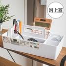 收納 置物盒 收納盒 工具箱【R0070】Asa手提分隔式收納盒 MIT台灣製ac 收納專科
