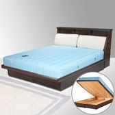 雙人床《YoStyle》黛絲5尺雙人掀床組+獨立筒床墊(床頭箱+後掀床底+床墊)(二色任選)
