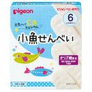日本貝親PIGEON 小魚仙貝