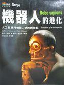 【書寶二手書T1/科學_ZHJ】機器人的進化-人工智慧與機器人學的新世紀_彼得‧曼瑟