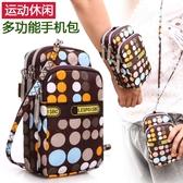 小包包女新款5.5手機包女手拿零錢包迷你手腕包挎臂包布包零錢包 全館9折起