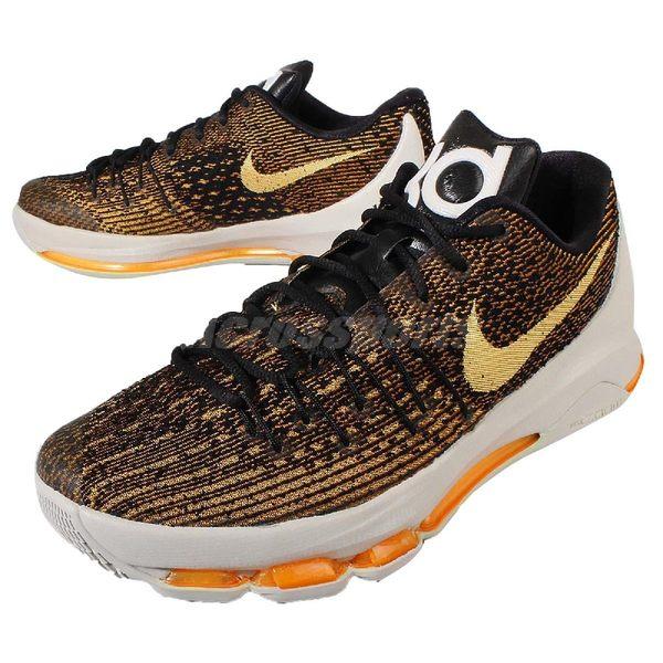 Nike 籃球鞋 KD 8 EP Sabertooth Tiger 黑黃 金 杜蘭特 運動鞋 男鞋【PUMP306】 800259-880