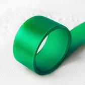 【BlueCat】高質感 綠色寬緞帶 裝飾 包裝