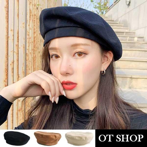 [現貨]帽子 貝雷帽 畫家帽 可調整帽圍 簡約素面質感 韓系復古文青 穿搭配件 黑/駝色 C2111 OT SHOP