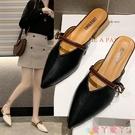 穆勒鞋包頭半拖鞋女夏外穿2021新款尖頭粗跟女鞋懶人穆勒鞋涼拖ins潮鞋 愛丫 新品