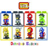 LOZ 迷你鑽石小積木 復仇者聯盟 漫威超級英雄  鋼鐵人 樂高式 組合玩具 益智玩具 原廠正版