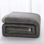 法蘭絨珊瑚絨床單件毛毯小被子午睡毯子加厚單人宿舍學生  【快速出貨】YYJ