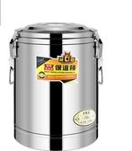 奶茶桶 容量簡約大奶茶升80l15l兩用店加深快餐豆漿商用保溫桶桶豆腐腦