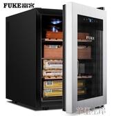 紅酒櫃雪茄櫃恒溫保濕雪茄櫃電子雪茄櫃紅酒櫃冰吧冷藏櫃LX交換禮物
