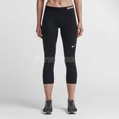 Nike 緊身褲 Pro Cl Capri 女款 3/4 七分褲 緊身長褲 內搭 素面 運動 休閒 黑白 725469-010