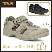 丹大戶外【TEVA】男 護趾水陸機能涼鞋 灰褐、黑色 TV1116202 鞋子│雨鞋│水鞋│休閒鞋│平底鞋