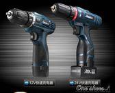 220V  鋰電鑚 2220V 電壓使用 充電式手槍手鑚多功能家用電動螺絲工具小手電轉 『全館免運』igo