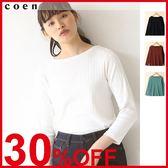 出清 羅紋針織上衣 船型領 七分袖 一字領上衣 現貨 免運費 日本品牌【coen】